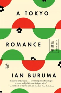 A Tokyo Romance by Ian Buruma (9781101981436) - PaperBack - Biographies Entertainment
