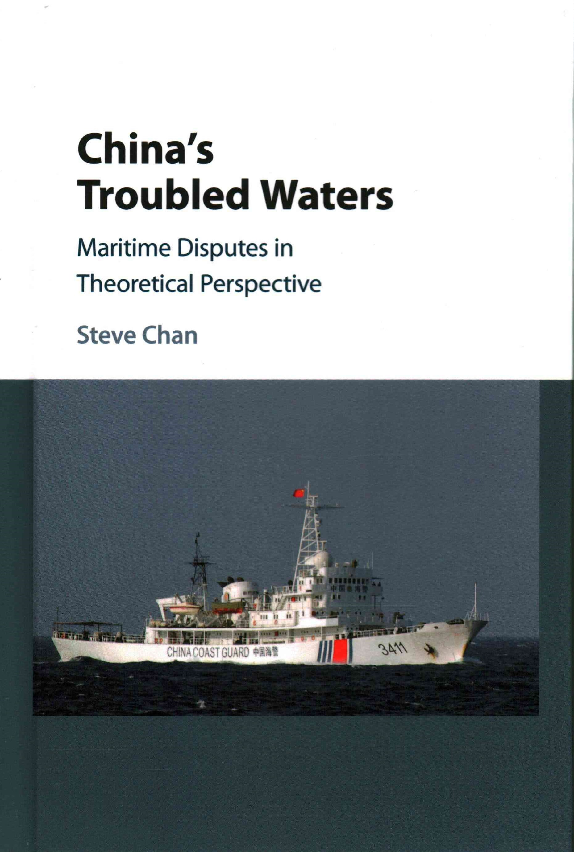China's Troubled Waters