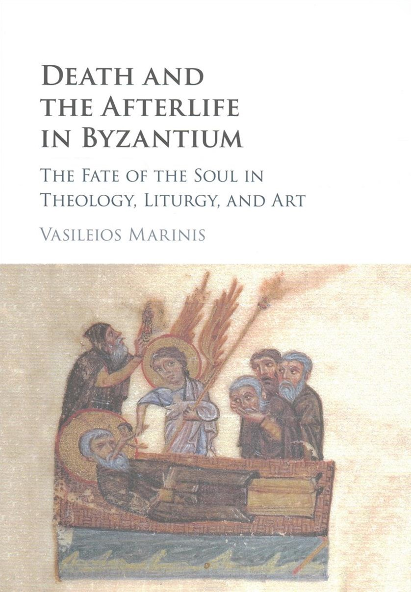 Death and the Afterlife in Byzantium