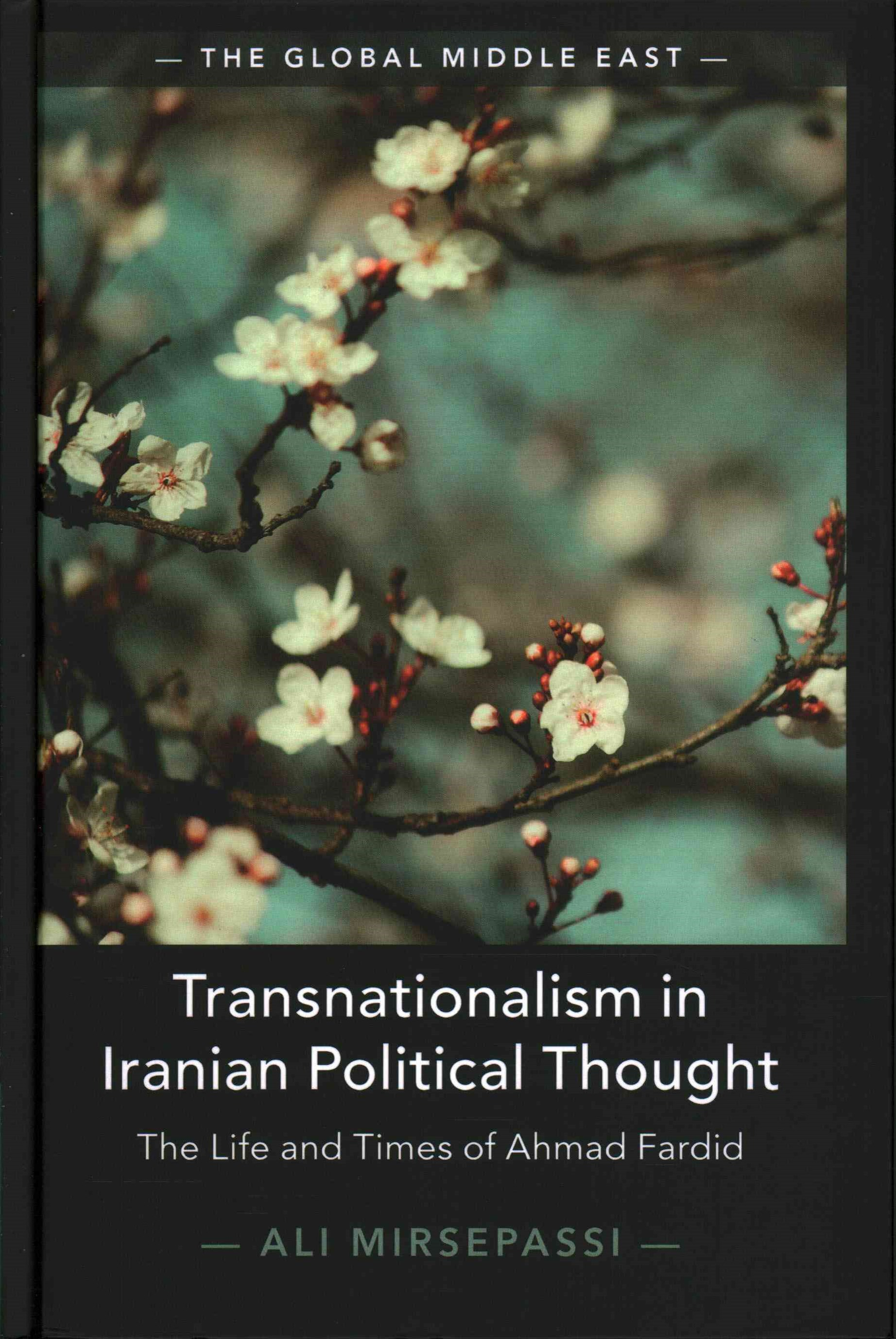 Transnationalism in Iranian Political Thought