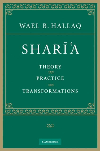 (ebook) Shari'a