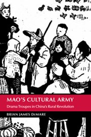 Mao's Cultural Army