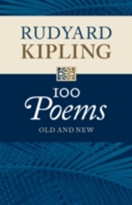 (ebook) 100 Poems