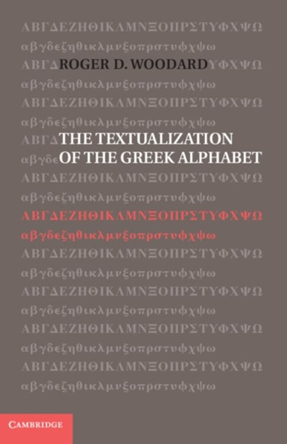 Textualization of the Greek Alphabet