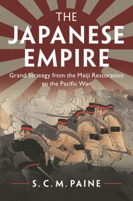 Japanese Empire