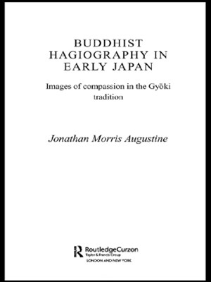 Buddhist Hagiography in Early Japan