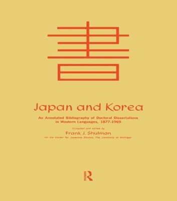 Japan & Korea: an Annotated Cb
