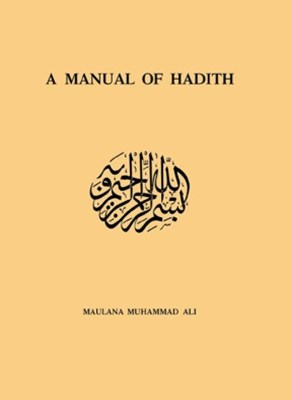 Manual Of Hadith