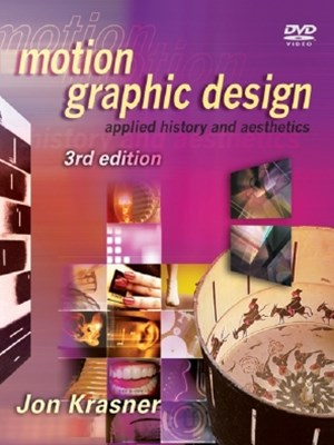 (ebook) Motion Graphic Design