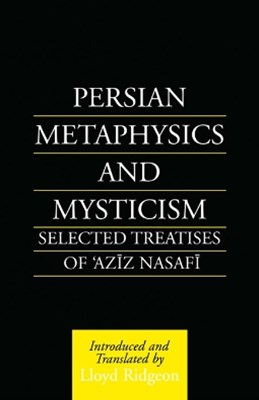 Persian Metaphysics and Mysticism