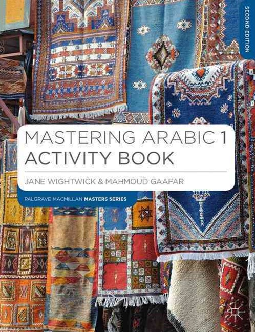 Mastering Arabic 1 Activity Book