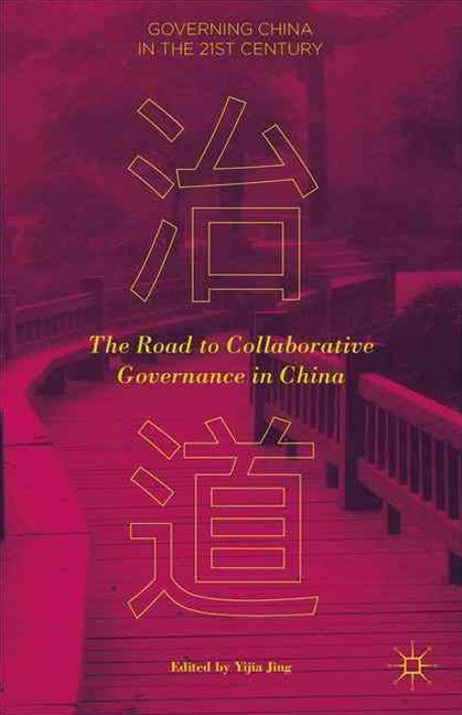 Road to Collaborative Governance in China