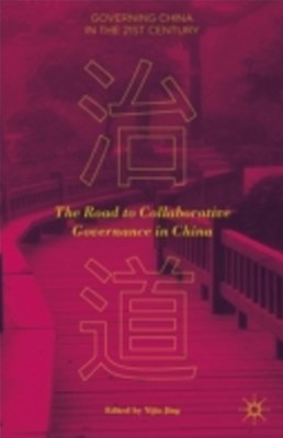 (ebook) Road to Collaborative Governance in China
