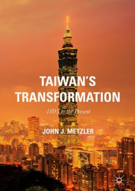 (ebook) Taiwan's Transformation