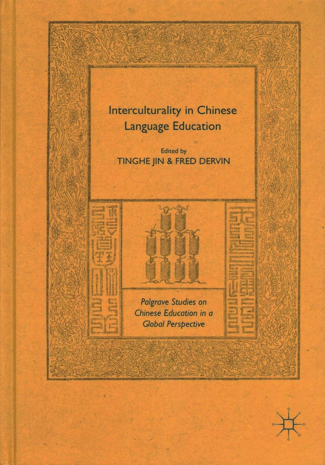 Interculturality in Chinese Language Education