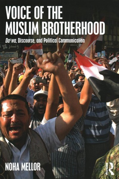 Voice of the Muslim Brotherhood