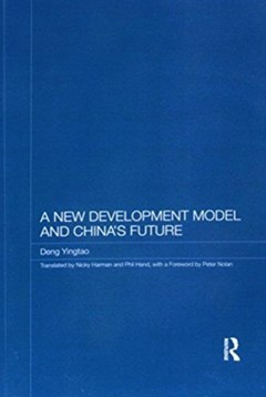 A New Development Model and China
