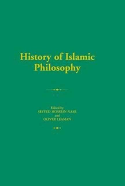 History of Islamic Philosophy