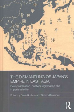 The Dismantling of Japan