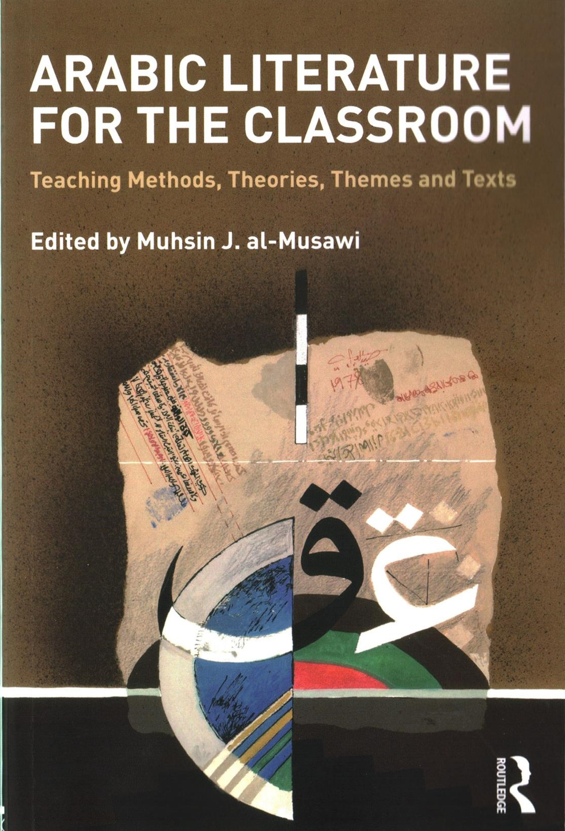 Arabic Literature for the Classroom