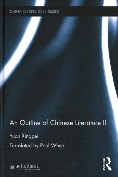 Outline of Chinese Literature II
