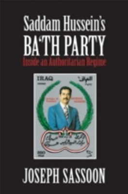 (ebook) Saddam Hussein's Ba'th Party