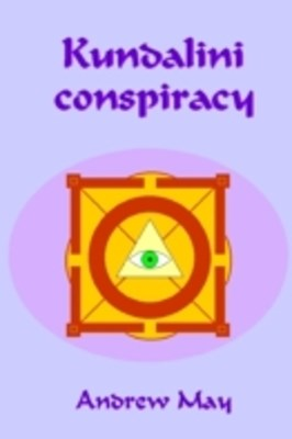 (ebook) Kundalini Conspiracy