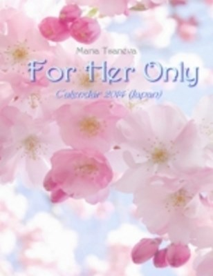 (ebook) For Her Only: Calendar 2014 (Japan)