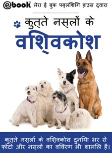 (ebook) a  a  a   a  a  a  a   a   a  a  a  a  a  a  a - Pets & Nature Domestic animals