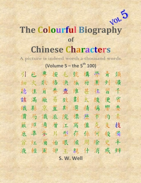 Colourful Biography of Chinese Characters, Volume 5
