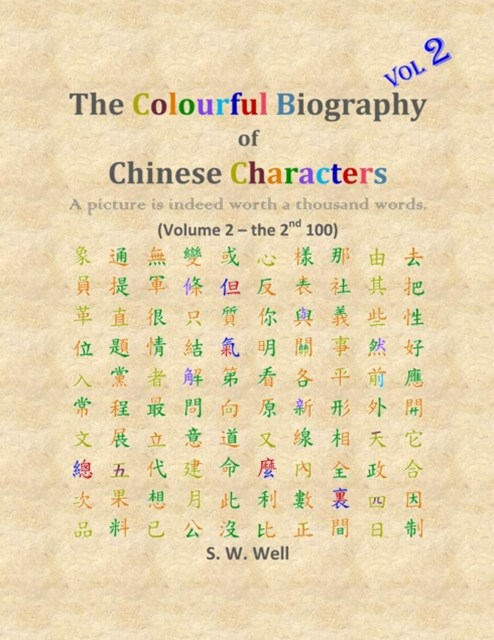 Colourful Biography of Chinese Characters, Volume 2