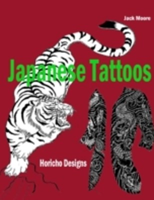 Japanese Tattoos - Horicho Designs