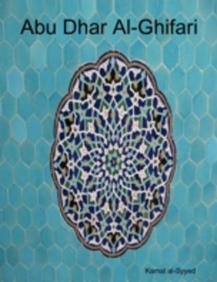 (ebook) Abu Dhar Al-Ghifari