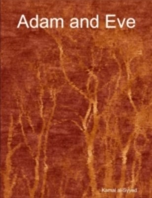 (ebook) Adam and Eve
