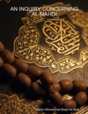 (ebook) Inquiry Concerning Al-mahdi