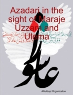 (ebook) Azadari in the sight of Maraje Uzzam and Ulema
