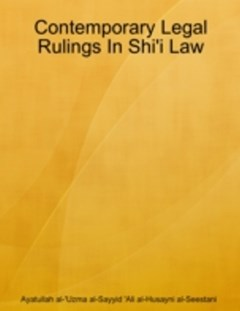 (ebook) Contemporary Legal Rulings In Shi