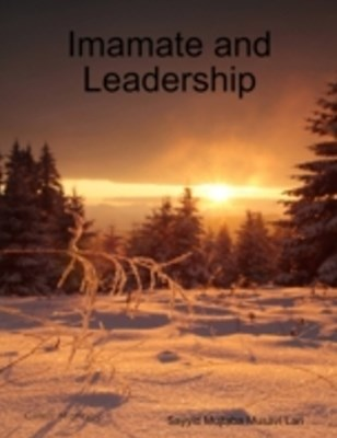 (ebook) Imamate and Leadership