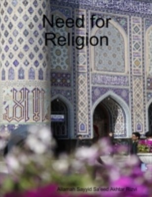 (ebook) Need for Religion