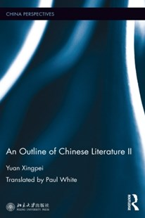 (ebook) An Outline of Chinese Literature II - Reference