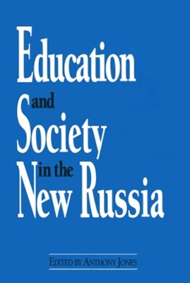 (ebook) Education and Society in the New Russia