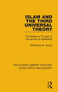 (ebook) Islam and the Third Universal Theory - Politics