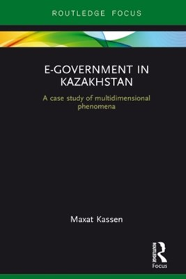 (ebook) E-Government in Kazakhstan