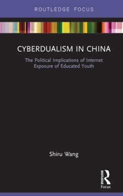 (ebook) Cyberdualism in China