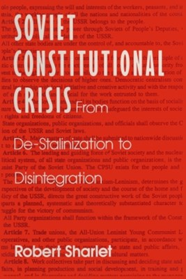 (ebook) Soviet Constitutional Crisis