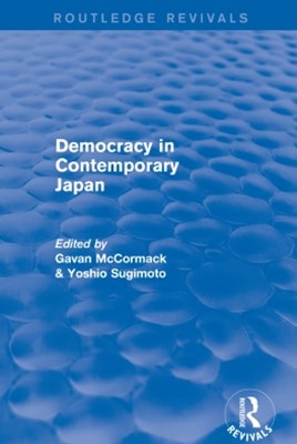 (ebook) Democracy in Contemporary Japan