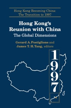 (ebook) Hong Kong