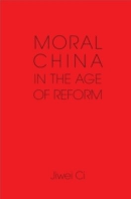 (ebook) Moral China in the Age of Reform
