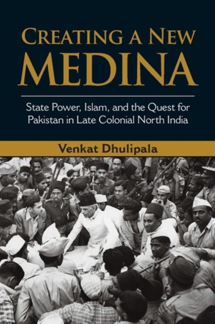 (ebook) Creating a New Medina