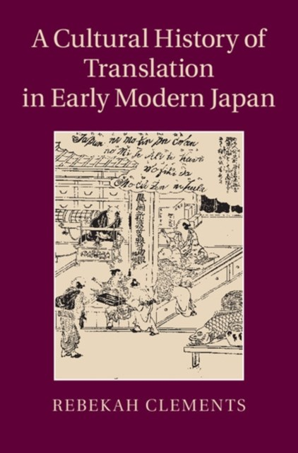 (ebook) Cultural History of Translation in Early Modern Japan